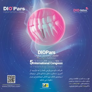 "Diopars Co. taking part in ""The 5th International Congress of Iranian association of Implantology"""