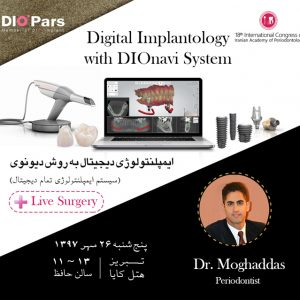 Digital Implantology with Dionavi system