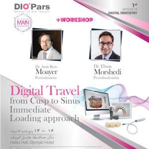 برگزاری کارگاه Digital Travel from Cusp to Sinus – Immediate Loading approach